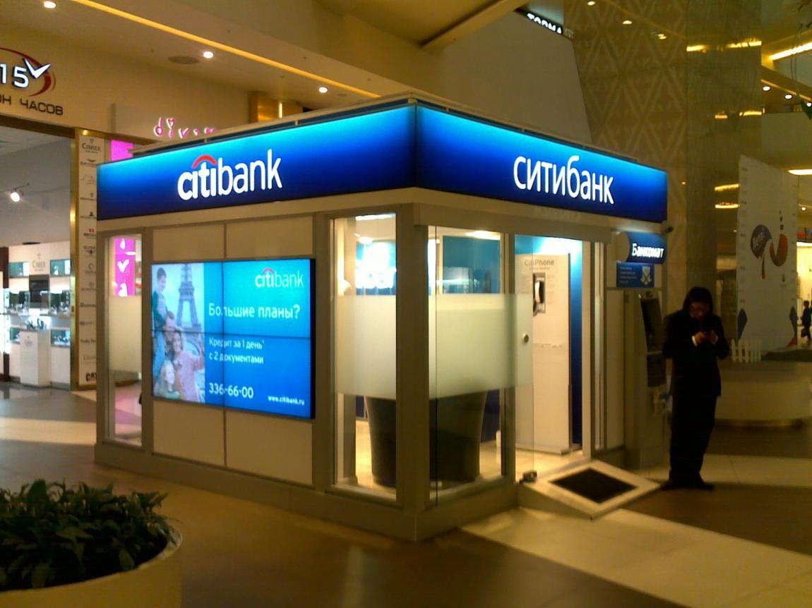 Банк - Ситибанк